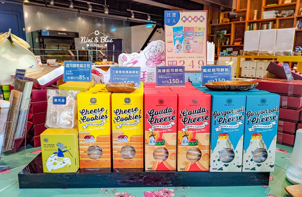 宜蘭市區景點  觀光工廠 超品起司蛋糕烘焙20