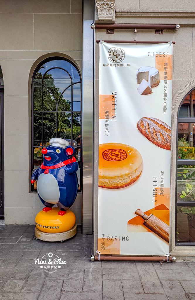 宜蘭市區景點  觀光工廠 超品起司蛋糕烘焙18