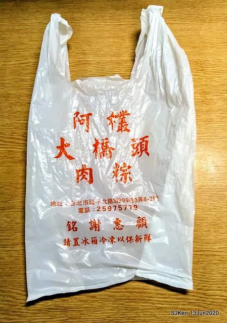 Rice Dumpling with sweet Chili sauce, Happy Dragon Boat Festival, Taipei, Taiwan, SJKen, Jun 25, 2020