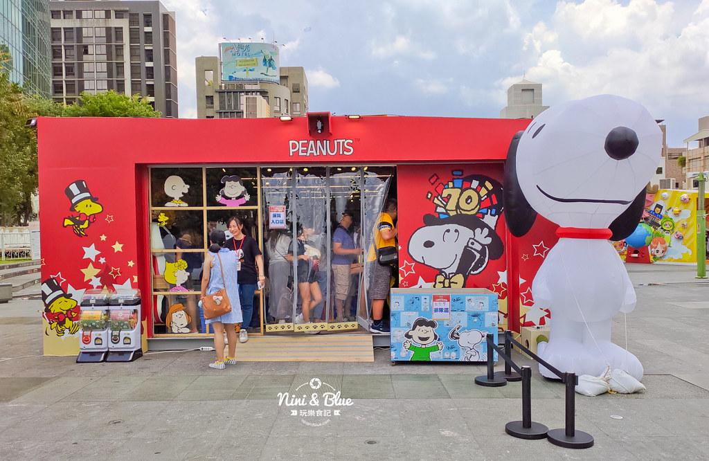 花生漫畫史努比Snoopy 70週年巡迴特展 台中景點39