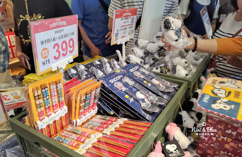 花生漫畫史努比Snoopy 70週年巡迴特展 台中景點26