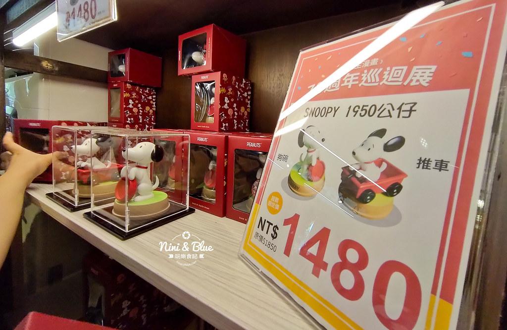 花生漫畫史努比Snoopy 70週年巡迴特展 台中景點11
