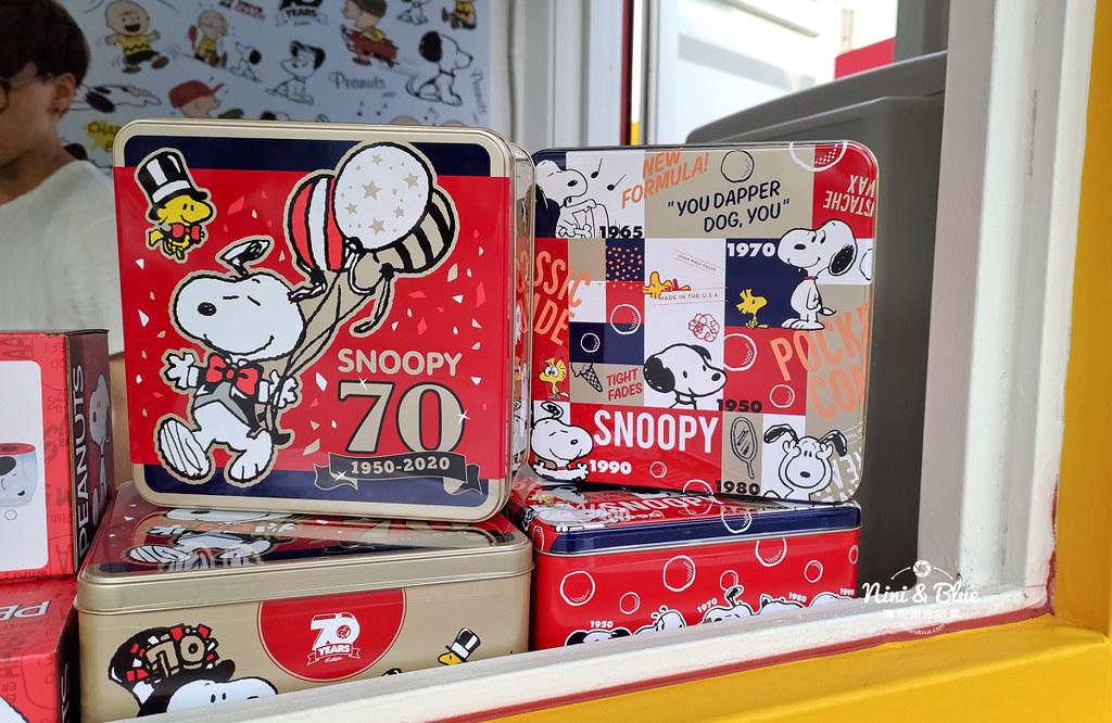 花生漫畫史努比Snoopy 70週年巡迴特展 台中景點01