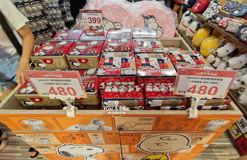 花生漫畫史努比Snoopy 70週年巡迴特展 台中景點10