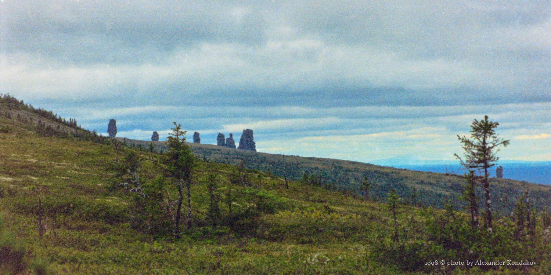 Manpupuner rock formations