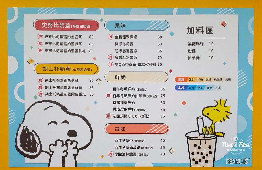 花生漫畫史努比Snoopy 70週年巡迴特展 台中景點02