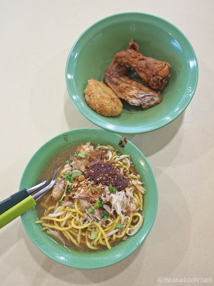 132 jurong gateway road, food, food review, foodclique, halal, halal food, jurong east, malay food, mee soto, review, mahan food, jurong east, malay,malay food,singapore,bergedil,