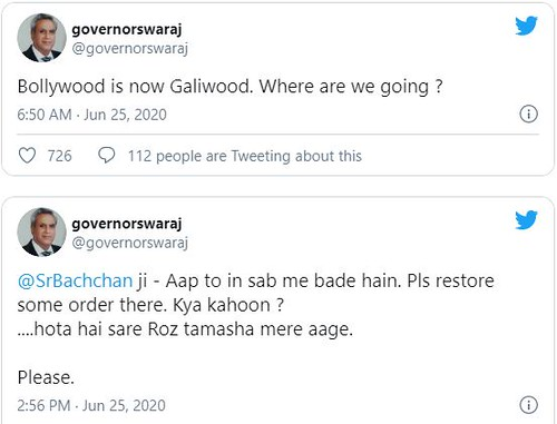 Swaraj Kaushal told Amitabh Bachchan - You are big in all this, please do something Bollywood has now become Bollywood