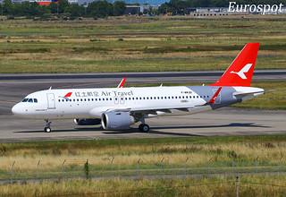 F-WWDD Airbus A320 Neo Air Travel