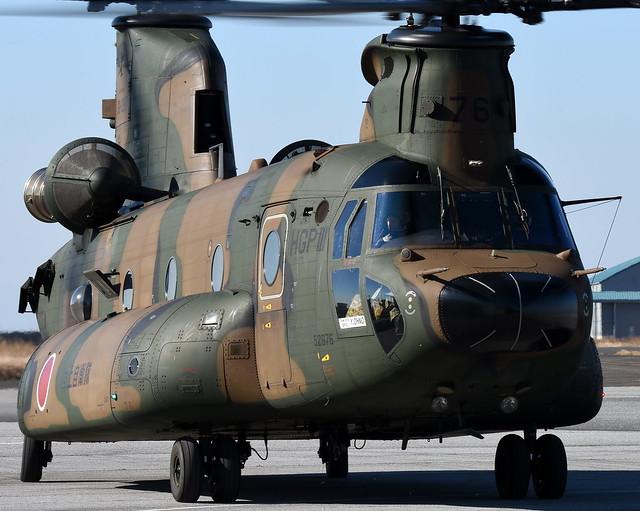 JGSDF CH-47J Taxing