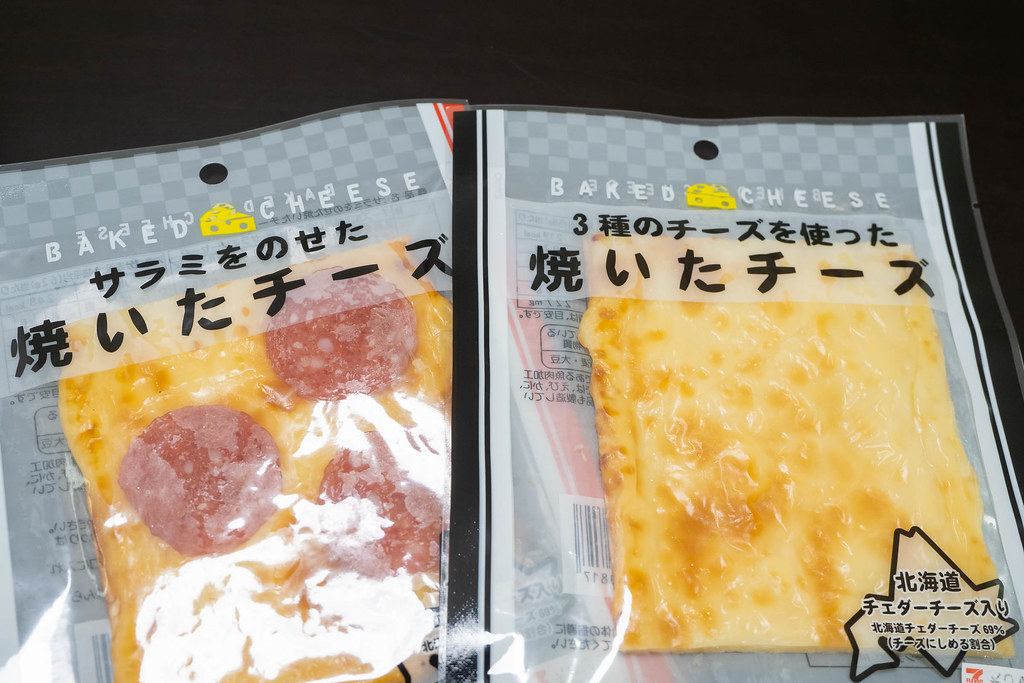 BAKED_CHEESE-5