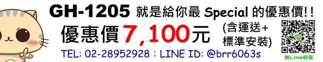 50045092228_c598b4ab46_o.jpg
