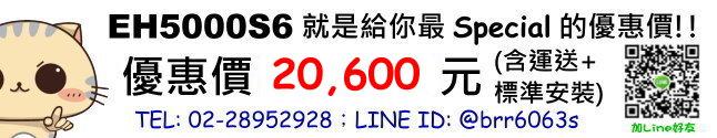 50045190548_e17ddfd4d3_o.jpg