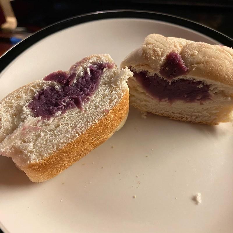 Pan de Ube