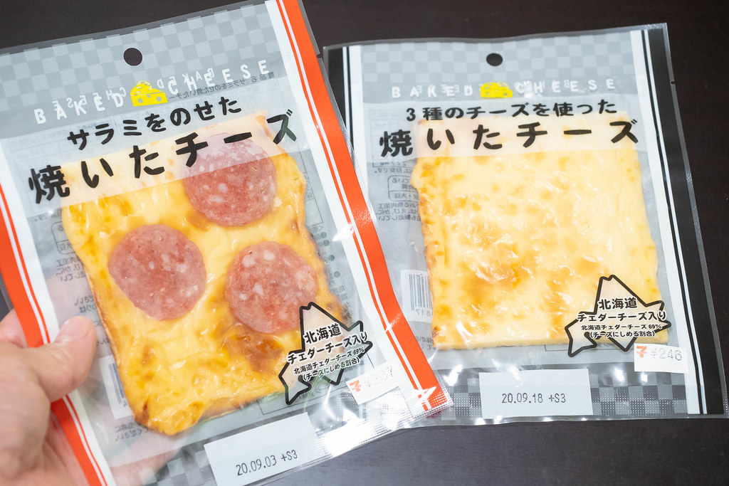 BAKED_CHEESE-2
