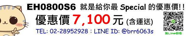 50045821011_4c8e896a16_o.jpg