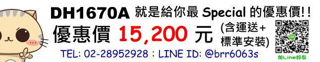 50045900382_ca34c0394a_o.jpg