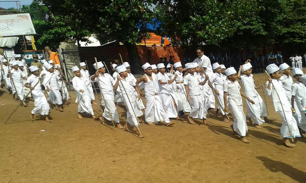 School_cultural_1