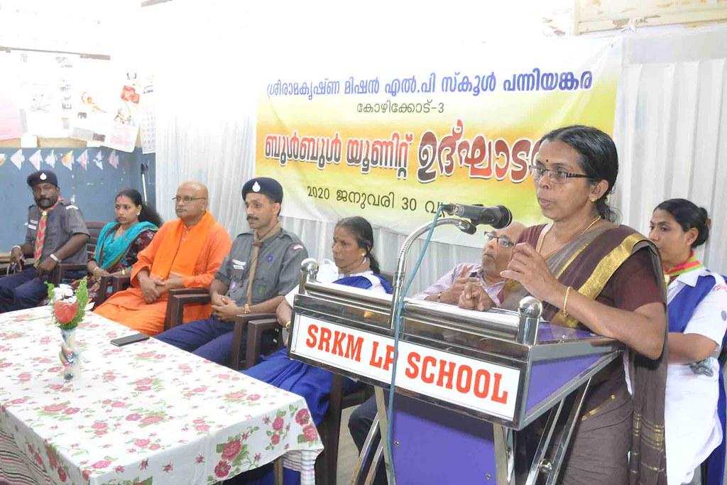 Primary_School_NSS_1