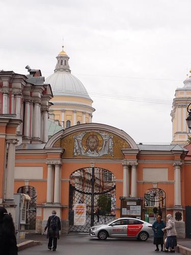 Monasterio Nevsky