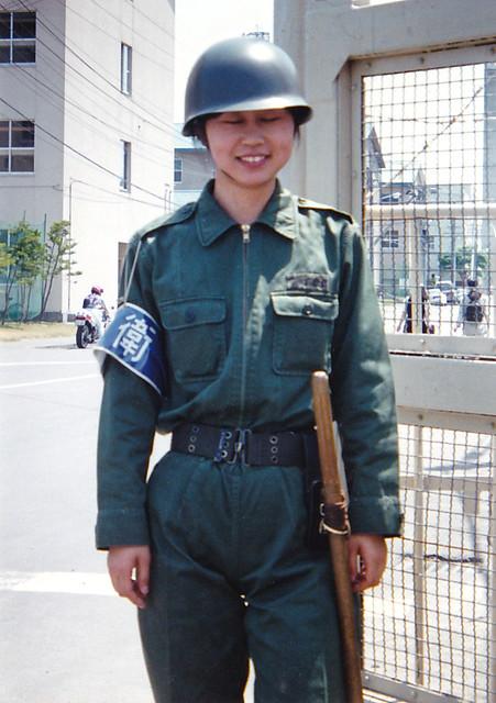 Naomi on Gate Duty