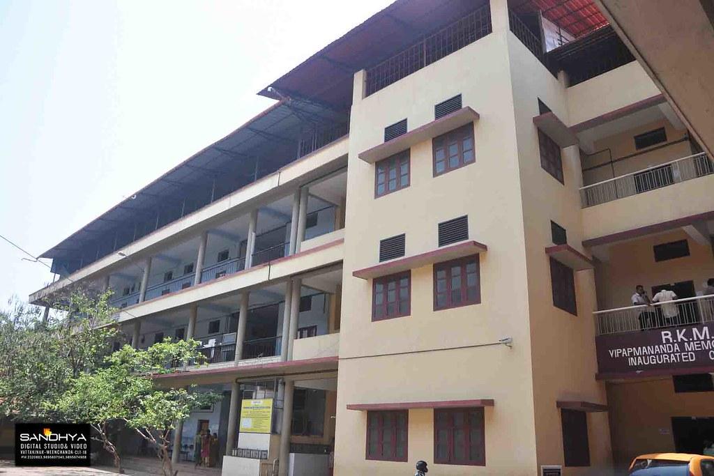 RKMHS_School (6)