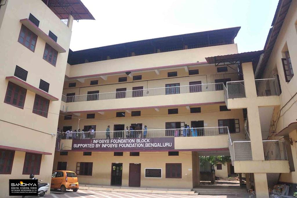 RKMHS_School (5)