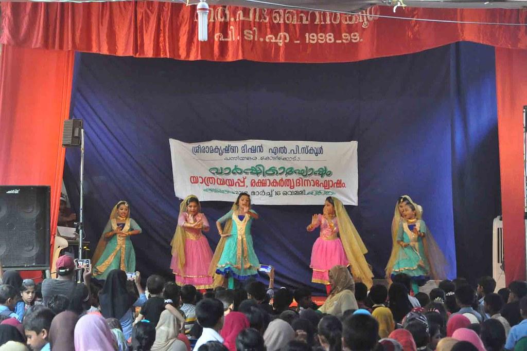 Primary_School_cultural_4