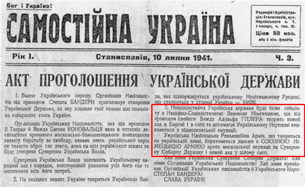 Acte de restauration de l'Ukraine mentionnant sa collaboration avec les Nazis