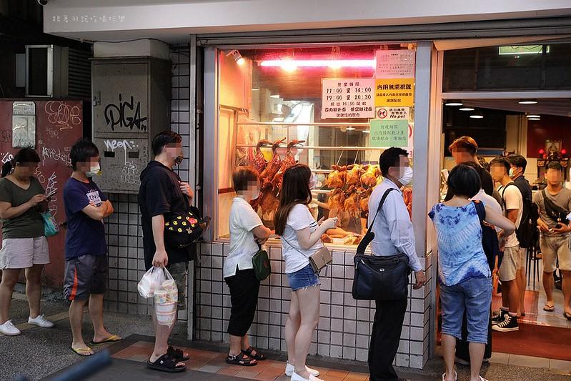 廣東正龍城烤鴨永和燒臘便當美食推薦72