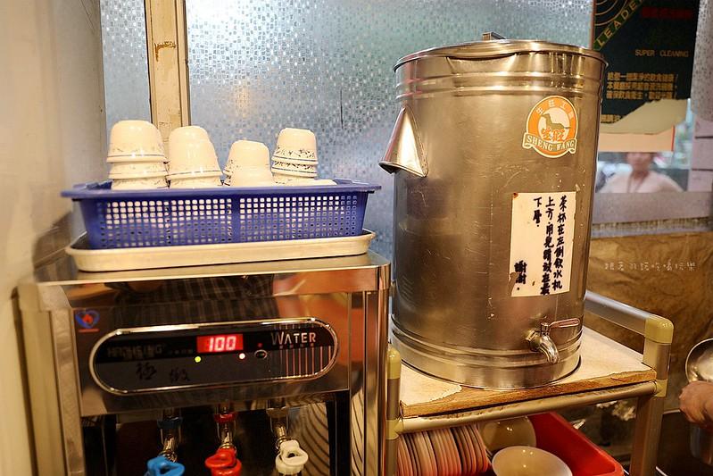 廣東正龍城烤鴨永和燒臘便當美食推薦61
