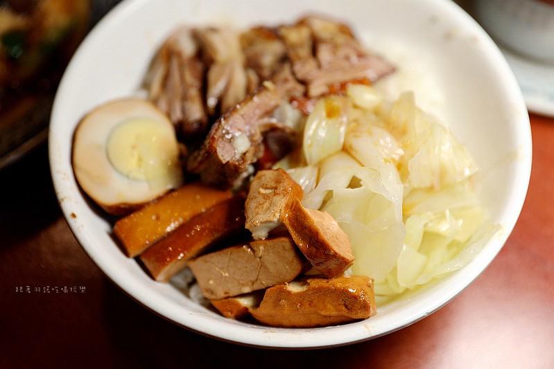 廣東正龍城烤鴨永和燒臘便當美食推薦50