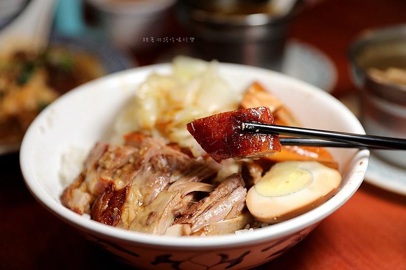 廣東正龍城烤鴨永和燒臘便當美食推薦46