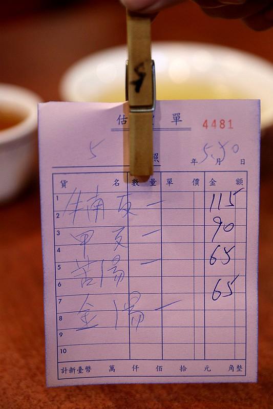 廣東正龍城烤鴨永和燒臘便當美食推薦10