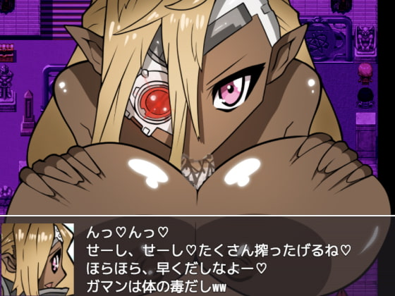 Near Nightmare (ニアナイトメア)