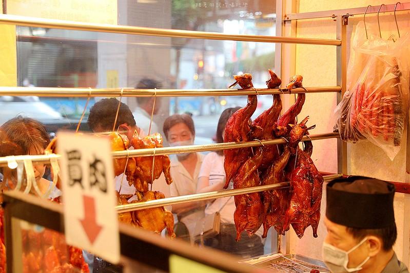 廣東正龍城烤鴨永和燒臘便當美食推薦57