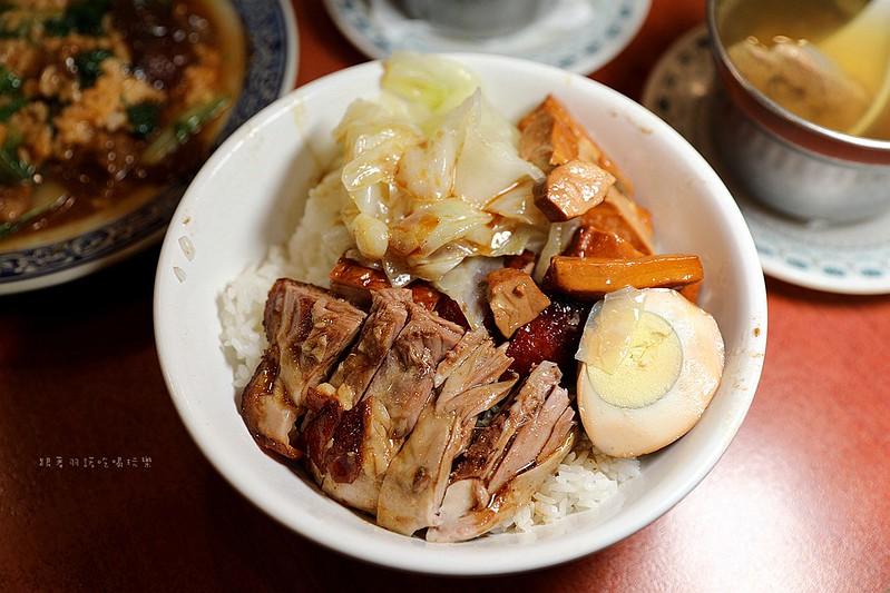 廣東正龍城烤鴨永和燒臘便當美食推薦37