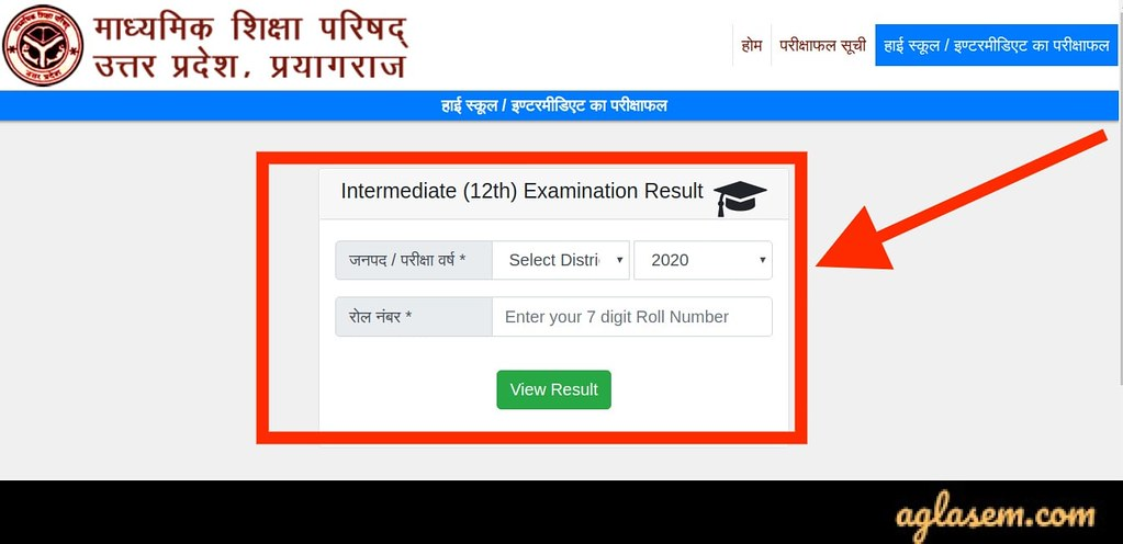 UP Board 12th commerce result 2020