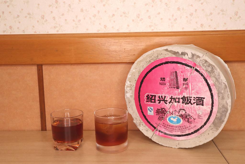 紹興酒グラス/Syokosyu-glass