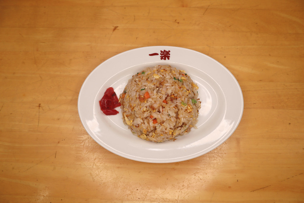 はんぶんの焼き飯/Hanbun-no-yaki-meshi