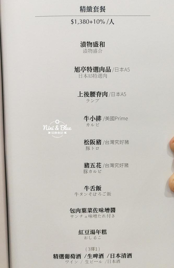 旭亭燒肉菜單 台中精誠路18