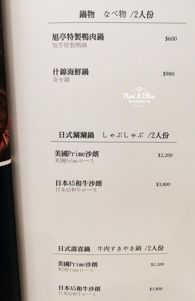 旭亭燒肉菜單 台中精誠路13