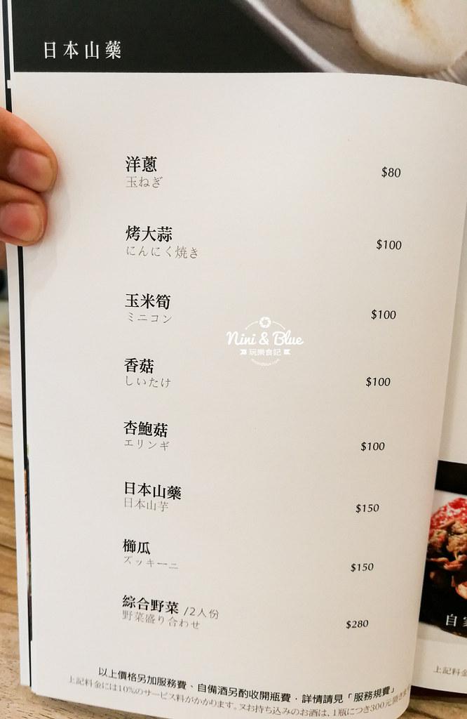 旭亭燒肉菜單 台中精誠路10