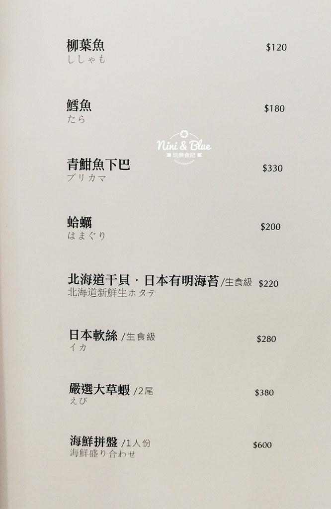 旭亭燒肉菜單 台中精誠路09