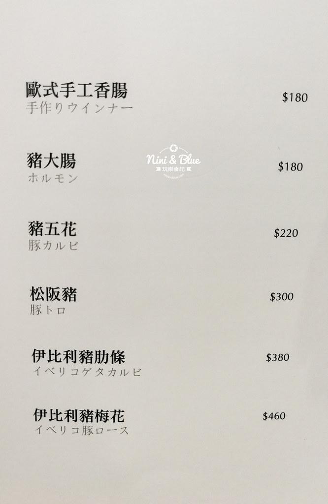 旭亭燒肉菜單 台中精誠路07