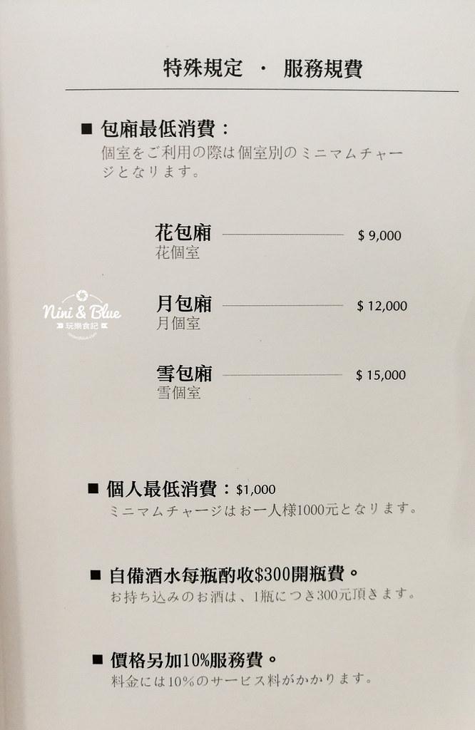 旭亭燒肉菜單 台中精誠路02