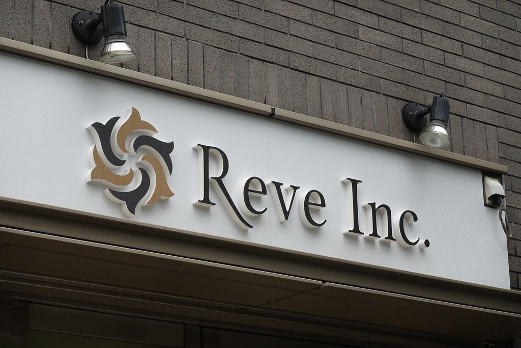 Reve(江古田)