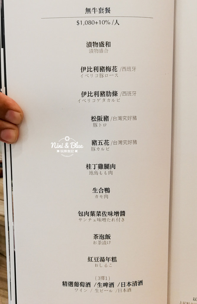 旭亭燒肉菜單 台中精誠路17