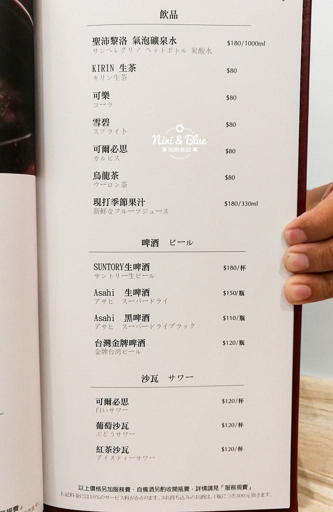 旭亭燒肉菜單 台中精誠路15