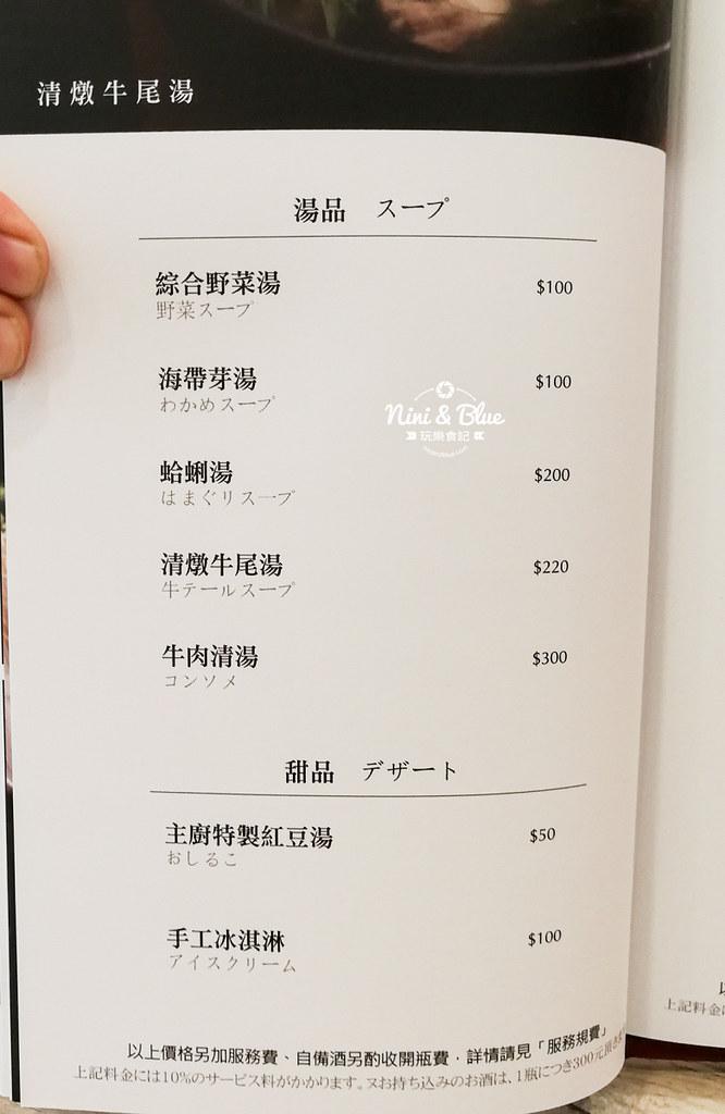 旭亭燒肉菜單 台中精誠路14